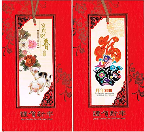 4 PCS-2019 Happy Year of the Boar Chinese New Year Cards