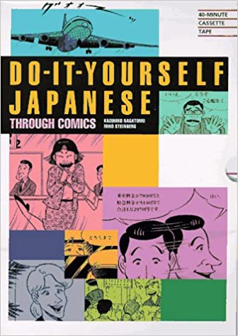 Do it yourself japanese through comics kazuhiko nagatomo miho do it yourself japanese through comics kazuhiko nagatomo miho steinberg 9784770019301 amazon books solutioingenieria Gallery