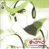 新造人間キャシャーン VOL.5 [DVD]