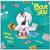 Super Junior-D&E 2ndミニアルバム - Bout You (D&E Ver.)