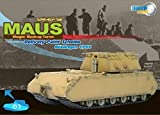 : DRAGON ARMOR 1/72 Scale Prefinished Fully-Detailed Model, German WWII Sd.Kfz.205 Panzer VIII Maus Super Heavy Tank with Weight Mock-up Turret in Delivery Paint Scheme 60156