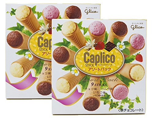 "2-Pack (18 Units) Japanese ""Glico Caplico"" Chocolate Stick Assorted Flavors Value Family Pack"
