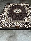 Kingdom Traditional Persian Area Rug Chocolate Brown Design D123 (5 Feet 2 Inch X 7 Feet)