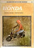 Honda, Eric Jorgensen, 0892871873