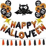 JYJSYM Halloween, Balloon Set/Festival / Celebration/Party / Decoration/bat / Charm/Send Manual Inflatable Tube