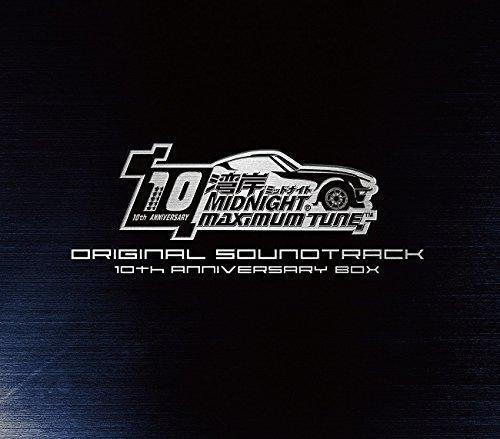 湾岸ミッドナイト MAXIMUM TUNE ORIGINAL SOUNDTRACK 10th Anniversary Boxの商品画像