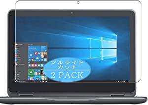 """?2 Pack? Synvy Anti Blue Light Screen Protector Compatible with DELL Inspiron 11 3000 Série (3168/3169 / 3179) 11.6"""" Anti Glare Screen Film Protective Protectors [Not Tempered Glass]"""