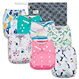 Sea'N Stars Baby Cloth Pocket Diapers 7 Pack, 7 Bamboo Inserts, 1 Wet Bag by Nora's Nursery