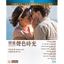 Café Society (Region A Blu-Ray) (Hong Kong Version) Woody Allen 情迷聲色時光