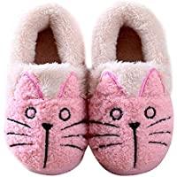 Women/Kids Family Cute Cat Warm House Slippers Booties