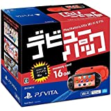 PlayStation Vita デビューパック Wi-Fiモデル レッド/ブラック