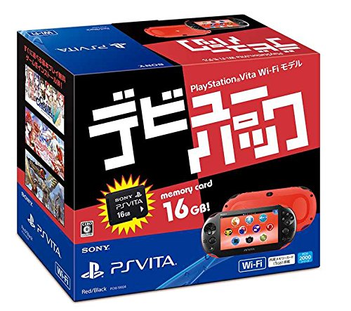 PlayStation Vita debut pack Wi-Fi model Red Black
