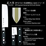 Tojiro Kitchen Knife F-502