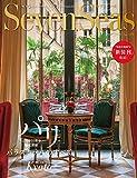 ACT4 Mook Series 「SevenSeas」 vol.249 PARIS パラスホテルのすべて 2019年3月25日発行[雑誌]