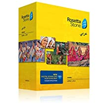 Rosetta Stone Arabic Level 1-3 Set