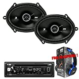 Package Kenwood KDC-BT265U Bluetooth CD/AM/FM Car Stereo Receiver + (1) Pair ...
