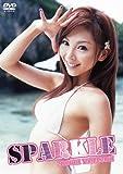 山崎みどり SPARKLE [DVD]