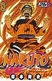 """Afficher """"Naruto n° 26"""""""