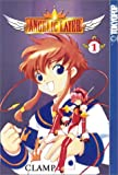 Angelic Layer, Vol. 1 (v. 1)