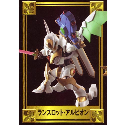 Lancelot Albion [Code Geass R2 ~ Romantic Variation ~] on whether Fome