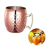 530ml Moscow Mule Mug Copper Plated Drinking Cups with Hammered Finish (Rose Gold)