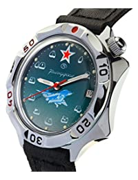 Vostok Komandirskie 531124 /2414a Military Special Forces Aviator Russian Watch Green