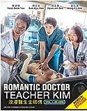 Romantic Doctor, Teacher Kim (3-DVD Version, Korean Series w. English Sub)