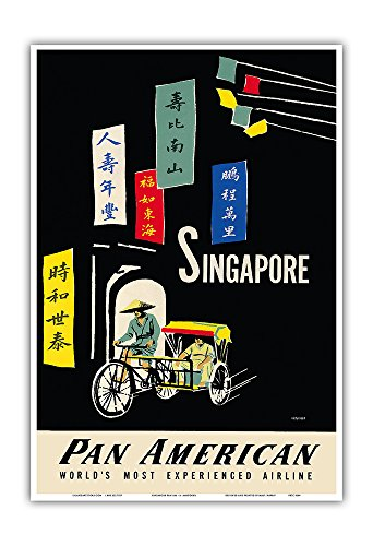 Singapore - Pan American Airlines (PAA) - Vintage Airline Travel Poster by A. Amspoker c.1950s - Master Art Print - 13in x 19in