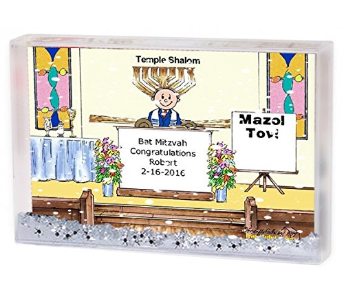 Printed Perfection Personalized FF Bar Mitzvah 6