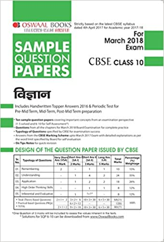 Oswaal cbse sample question papers class 10 vigyan mar 2018 exam oswaal cbse sample question papers class 10 vigyan mar 2018 exam amazon panel of experts books malvernweather Gallery