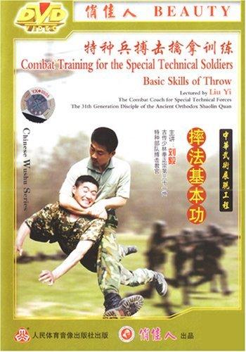 (Basic Skills of Throw by Liu Yi)