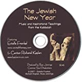 Hasidic Story: the Shofar