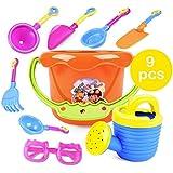 DUUTY Beach Toys Sand Buckets Set for Kids Sandbox Toys 9 Pcs with Beach Kettle,Shovel,Bucket,Glass,Rake in Mesh Backpack