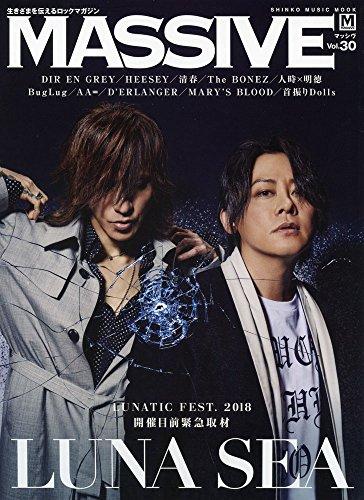 MASSIVE (マッシヴ) Vol.30 (シンコー・ミュージックMOOK)
