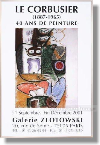 ルコルビジェ Galerie Zlotowski【ポスター+高級アルミフレーム】約61x41cm シルバー(ヘアライン) B00DM83GL2シルバー(ヘアライン)