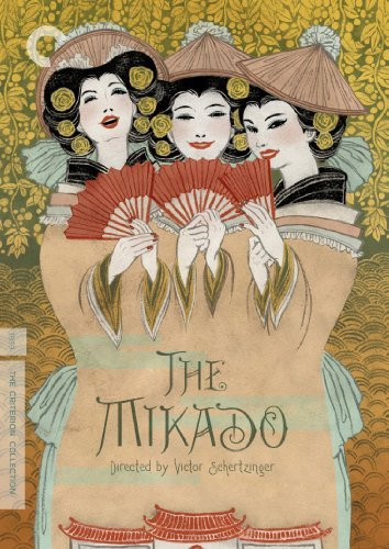 Criterion Collection: Mikado [DVD] [1939] [Region 1] [US Import] [NTSC]