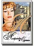 Angelique and Sultan (Angelique Et Le Sultan) (DVD NTSC)RUSSIAN SUBTITLES