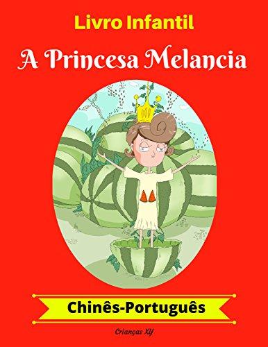 Livro Infantil: A Princesa Melancia (Chinês-Português) (Chinês-Português Livro Infantil Bilíngue 1)