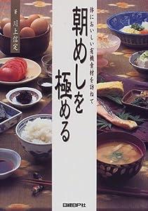 Tankobon Hardcover ??????? [Japanese] Book