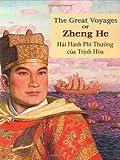 The Great Voyages of Zheng He, Hao Yu Zhang, 1572270918
