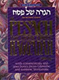 The Pesach Haggadah Anthology, Moshe Lieber, 0899063934