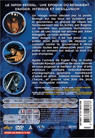 Ninja Scroll [Francia] [DVD]: Amazon.es: Yoshiaki Kawajiri ...