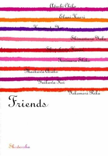 Friends―恋愛アンソロジー (祥伝社文庫)