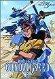 機動戦士ガンダムSEED 5 [DVD]