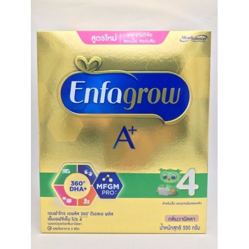 Enfamil Enfagrow Instant Milk Powder A+ 360 Mind Plus 4,Stage4 Vanilla Flavored (19.4 Oz/550g)Appropriate for over 3 years and All the family,Give your baby the nutrients fully every day