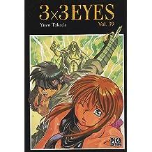 3X3 EYES T39