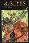 3x3 Eyes, tome 39 par Takada
