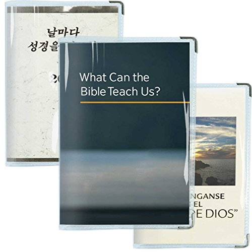 Clear Vinyl cover for 'What Can the Bible Teach Us' book, 'Day's Text' and similar