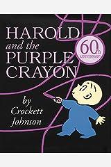 Harold and the Purple Crayon (Purple Crayon Books) Paperback