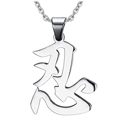 e125fe58f6ed Para hombre para mujer parejas acero inoxidable Inspirational Fashion Calm  chino símbolo colgante collar  Amazon.es  Joyería